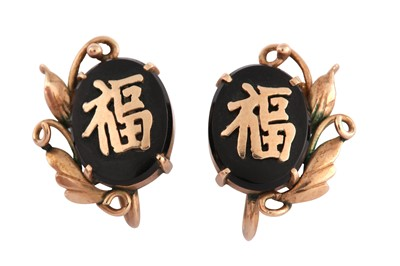Lot 132-A pair of Chinese themed earrings
