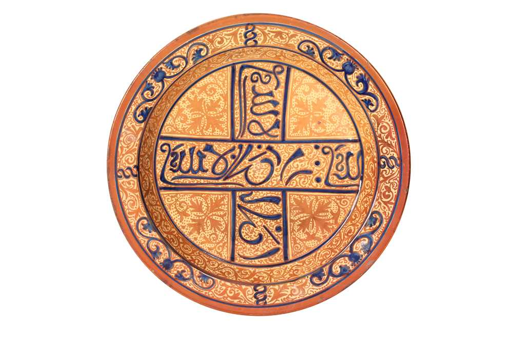 Lot 804-A LARGE HISPANO-MORESQUE COPPER LUSTRE POTTERY DISH WITH PSEUDO-CALLIGRAPHY