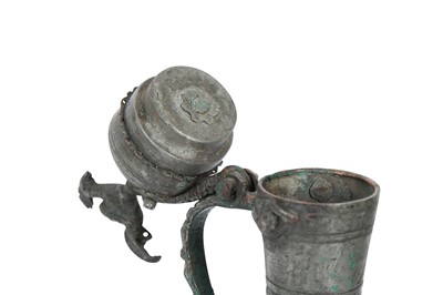 Lot 841-TWO WATER EWERS (AFTABA)
