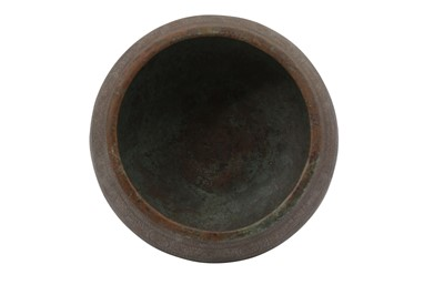 Lot 120-A TINNED COPPER BASIN (TAS)