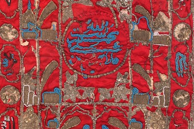 Lot 129-TWO EMBROIDERED PROCESSIONAL STANDARDS ('ALAM) BANNERS