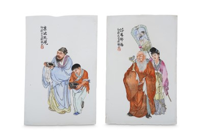 Lot 214-A CHINESE FAMILLE ROSE MINIATURE TABLE SCREEN.
