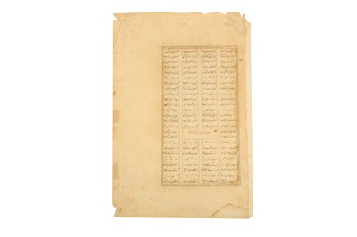 Lot 46 - AN ILLUSTRATED LOOSE FOLIO FROM A SHAHNAMA: MEHRAB AND HIS WIFE SINDOKHT ON A THRONE
