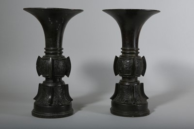 Lot 15-A PAIR OF CHINESE BRONZE VASES, GU.