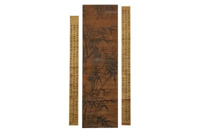 Lot 195-WU ZHEN (follower of, 1280 – 1354); WU KUAN (attributed to, 1435 – 1504); SHEN ZHOU (1427 – 1509).
