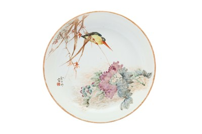 Lot 216-A CHINESE FAMILLE ROSE 'KINGFISHER' DISH.