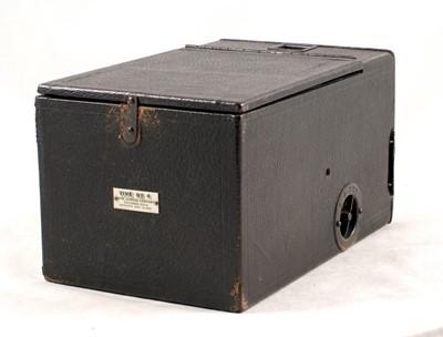 Lot 31-An Uncommon Vive No. 4 5x4 Plate Magazine Camera