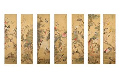 Lot 187-JIANG TINGXI (follower of, 1669 – 1732).