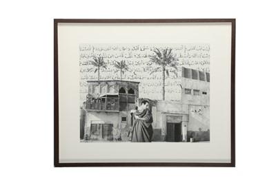 Lot 24-CAMILLE ZAKHARIA (LEBANESE, B. 1962)