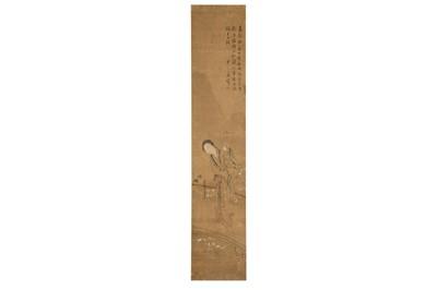 Lot 173-WU YUN (1811 – 1883).