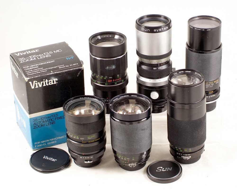 Lot 416-A Group of Nikon Fit Zoom Lenses