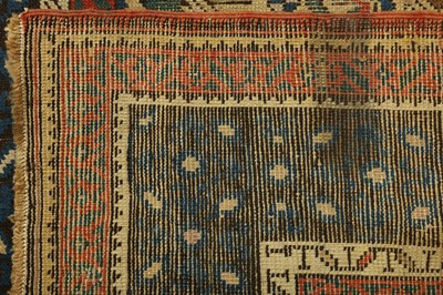 Lot 11 - AN ANTIQUE NORTH-WEST PERSIAN KELLEH