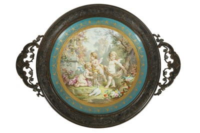 Lot 69 - A LATE 19TH CENTURY  ENAMEL AND BRONZE MOUNTED DISH