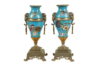 Lot 102A - A PAIR OF LATE 19TH CENTURY FRENCH JAPONISME STYLE PORCELAIN VASES