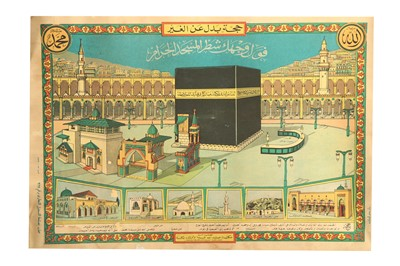 Lot 41 - FOUR CHROMOLITHOGRAPHED HAJJ CERTIFICATES