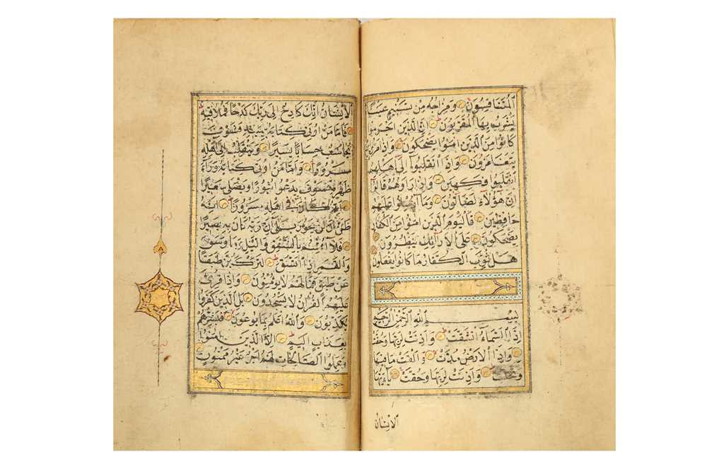 Lot 34 - A QUR'AN SECTION (FROM SURA 2 TO 86)