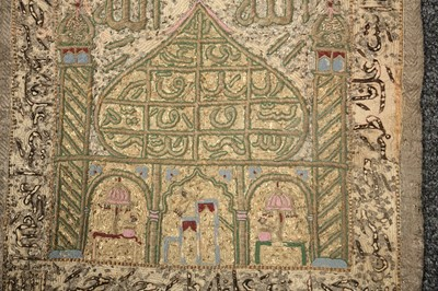 Lot 18 - A PAIR OF DEVOTIONAL HANGINGS WITH THE MUGHAL UMBRELLA INSIGNIA