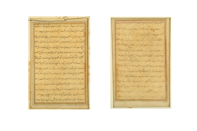 Lot 45 - TWO LOOSE FOLIOS FROM A 'LIFE OF PROPHETS' MANUSCRIPT