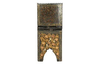 Lot 39 - AN IMPERIAL PAHLAVI QUR'AN AND A QUR'AN STAND