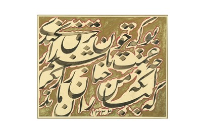 Lot 49 - TWO CALLIGRAPHIC PANELS