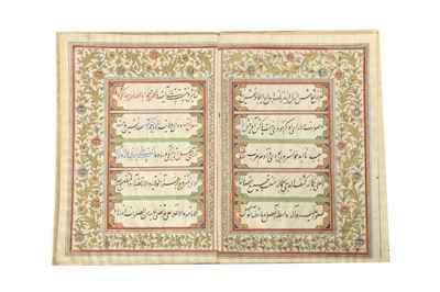 Lot 48 - A QAJAR MARRIAGE CONTRACT BETWEEN HAJI SHEYKH MOHAMMAD 'ALI AND KHANOM BALA KHANOM
