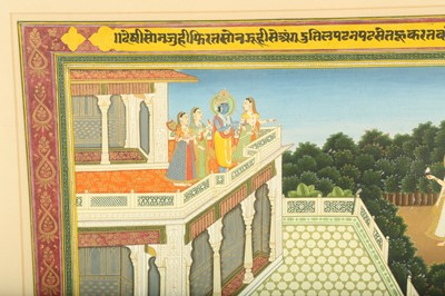Lot 2 - AN ILLUSTRATION FROM A KRISHNA LILA SERIES