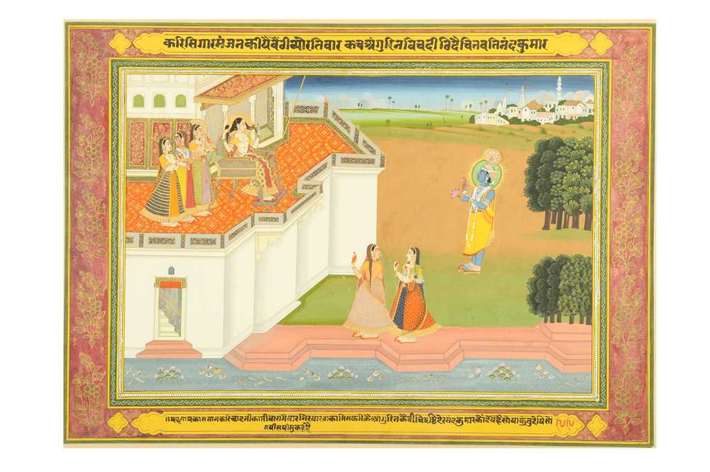 Lot 4 - AN ILLUSTRATION FROM A KRISHNA LILA SERIES
