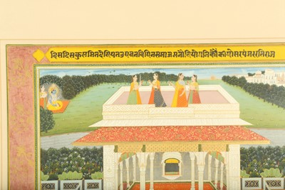 Lot 5 - AN ILLUSTRATION FROM A KRISHNA LILA SERIES