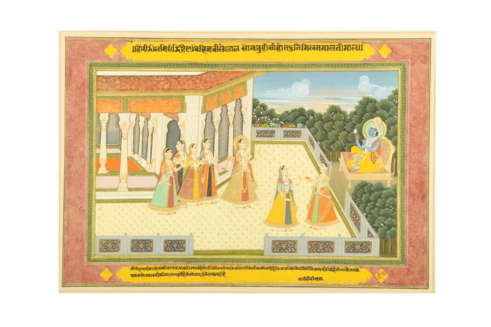 Lot 6 - AN ILLUSTRATION FROM A KRISHNA LILA SERIES