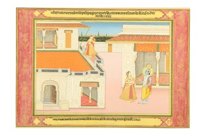 Lot 9 - AN ILLUSTRATION FROM A KRISHNA LILA SERIES