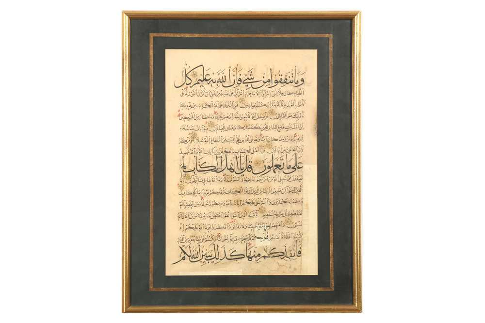Lot 33 - A LOOSE QUR'AN FOLIO