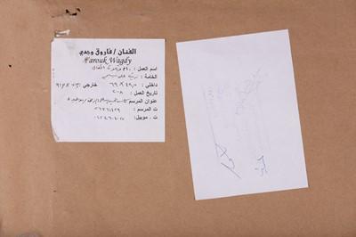 Lot 1 - FAROUK WAGDY (EGYPTIAN, 1936 - 2012)
