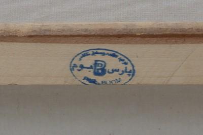Lot 32 - MARYAM SHIRINLOU (IRANIAN, B. 1966)