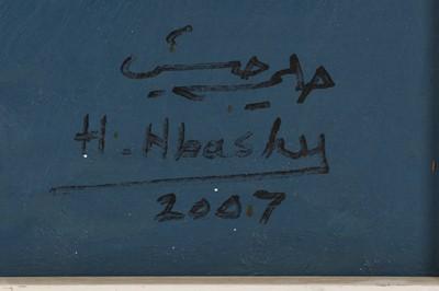 Lot 2 - HALIM HABASHY (EGYPTIAN, 1931 - 2012)
