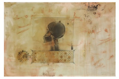 Lot 26 - AHMED MATER (SAUDI, B. 1979)
