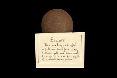 Lot 48 - NATURAL HISTORY: A RARE BEZOAR (HAIR BALL)