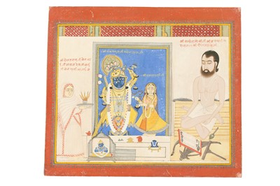 Lot 6 - SHRI DAULATRAM JI WORSHIPPING SHRINATHJI IN A PRIVATE SHRINE