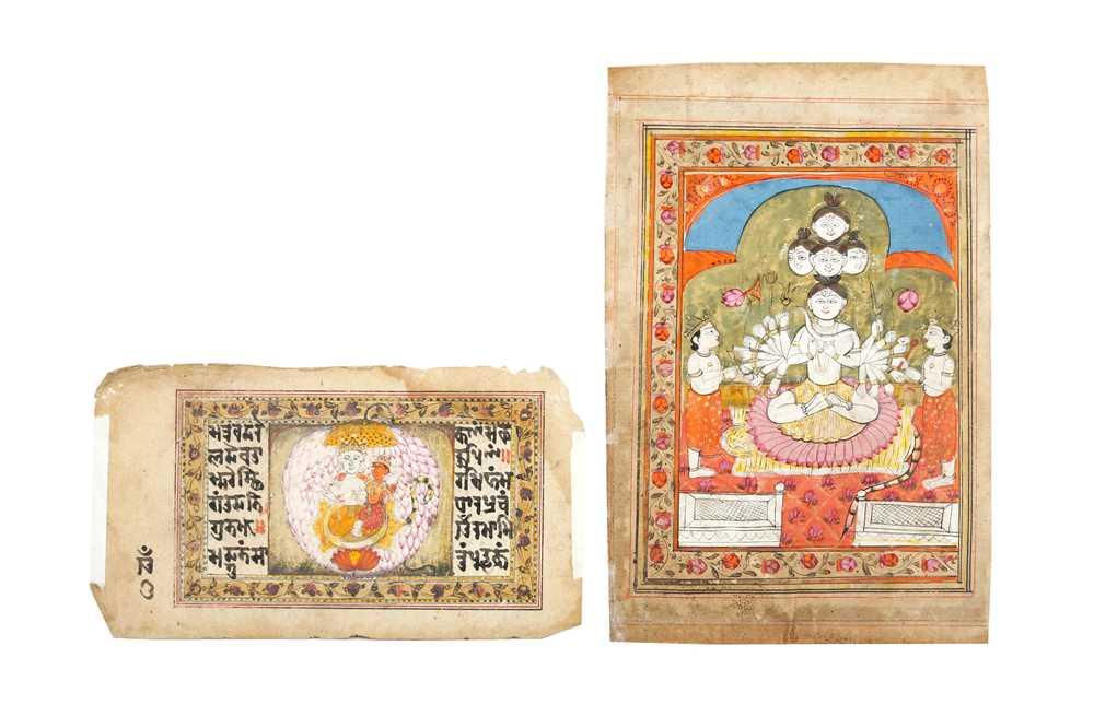 Lot 32 - TWO LOOSE ILLUSTRATED MANUSCRIPT FOLIOS WITH THE HINDU GOD SHIVA