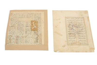 Lot 43 - A MISCELLANEOUS GROUP OF SIX INDO-PERSIAN AND SAFAVID-REVIVAL PAINTINGS AND LOOSE FOLIOS