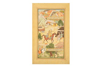 Lot 49 - A MISCELLANEOUS GROUP OF FIFTEEN INDO-PERSIAN, MUGHAL AND SAFAVID-REVIVAL LOOSE FOLIOS AND PAINTINGS