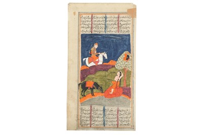 Lot 50 - A GROUP OF EIGHT LOOSE ILLUSTRATED MANUSCRIPT FOLIOS FROM PERSIAN CLASSICS