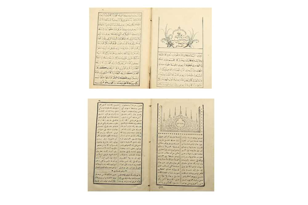Lot 338 - A DAFTAR-E ISHQ (THE BOOK OF LOVE) AND A ZULF-E SIAH (THE BLACK CURL)