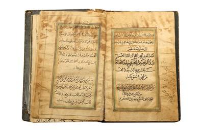 Lot 335 - A PRAYER BOOK
