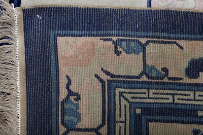 Lot 31 - A CHINESE RUG