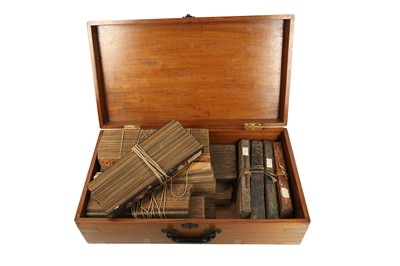 Lot 346 - A COLLECTION OF THIRTEEN PALM LEAF MANUSCRIPTS