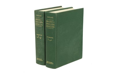 Lot 350 - THE PRIVATE LIBRARY OF AN ISLAMIC SCHOLAR