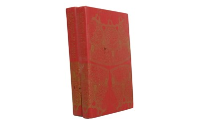 Lot 352 - THE PRIVATE LIBRARY OF AN ISLAMIC SCHOLAR