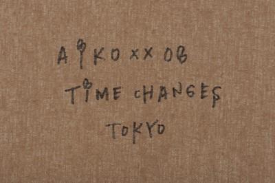 Lot 801 - LADY AIKO (JAPANESE B. 1975)