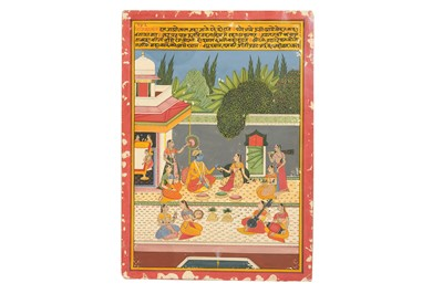 Lot 379 - AN ILLUSTRATION FROM AN INDIAN RAGAMALA: AN ENTERTAINMENT SCENE