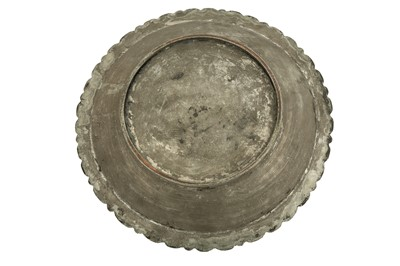 Lot 305 - A LARGE TINNED COPPER DISH